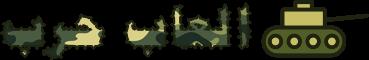 acezip-logo